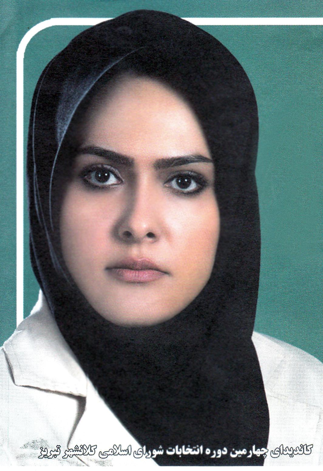 المیرا خاماچی